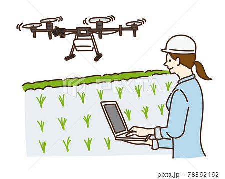 農業女子 農業 農家 ドローン スマート農業 女性 イラスト 78362462