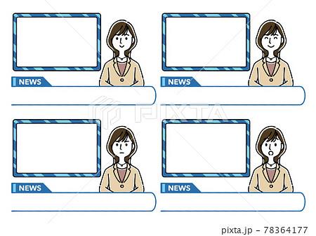 ニュース番組 女性のイラスト 78364177