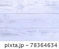 ペールバイオレットに塗った木目のある板の背景画像 78364634
