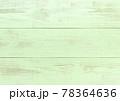 ペールグリーンに塗った木目のある板の背景画像 78364636