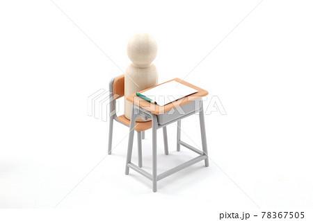 試験イージ 78367505
