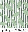 Pastel green leaf silhouttes random seamless pattern. Striped background. Botanic nature print. 78369336