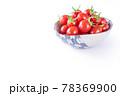 新鮮完熟ミニトマト 78369900