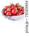 新鮮完熟ミニトマト 78369904