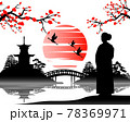Japanese art with ancient design of kimono woman looks to the pagoda 78369971