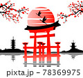 Japanese art with ancient design of Torii gate and the beautiful nature of Japan 78369975
