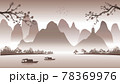 Silhouette design of China nature scenery with computer art 78369976