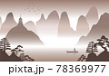 Silhouette design of China nature scenery with computer art 78369977