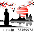 Japanese art with ancient design of kimono woman looks to the pagoda 78369978