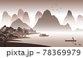Silhouette design of China nature scenery with computer art 78369979
