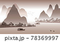 Silhouette design of China nature scenery with computer art 78369997
