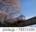 姫新線(播磨高岡-余部) 78371595