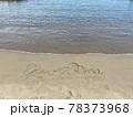 海岸で名前を砂に書いた風景 78373968