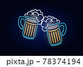 Cheers toast. Neon beer in glass. Fashion sign. Night light signboard, Glowing banner. Summer emblem 78374194