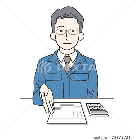 見積り 請求 - 書類を提示する作業着の男性 78375721