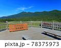 【北海道】盛夏の知床連峰 78375973