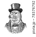 Seal man in hat and suit. Marine mammal. Victorian gentleman or aristocrat. Fashion animal character 78376792