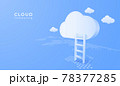 3D digital cloud computing technology with Stair background. Online service. vector art illustration 78377285