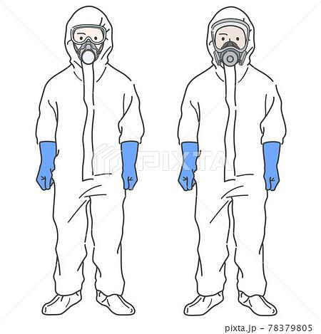 【重装備】防護服 着用した作業員のイラスト - 防毒マスク・防毒マスク・シューズカバー・ゴーグル 78379805