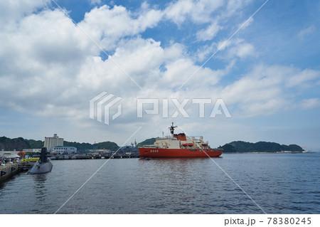 神奈川横須賀市 南極観測船 しらせ 78380245