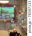 和室の風景 78387133