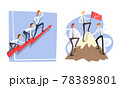 Business People Climbing up Mountain to Success, Career Ladder, Leadership, Challenge, Competition Cartoon Vector Illustration 78389801