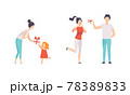 People Celebrating Holidays Set, Friends and Parents Giving Gifts and Having Fun at Birthday Party Flat Vector Illustration 78389833