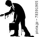 溶ける男性ビジネスマン 78391905