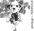 黒斑の犬と植物 墨絵イラスト  78395019