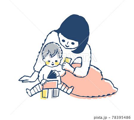 積木で遊んでいる赤ちゃんとママ 78395486