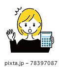 電卓 驚く 女性 78397087