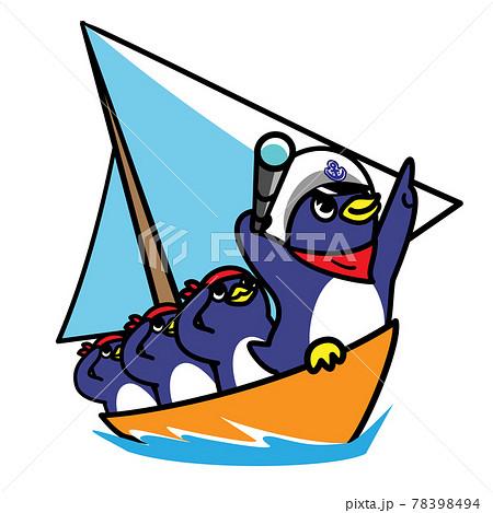 ヨット ペンギン 船長 乗組員 イラスト素材 78398494