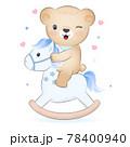 Teddy Bear riding rocking horse hand drawn illustration 78400940
