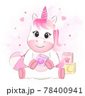 Cute little unicorn and baby toy hand drawn illustration 78400941