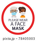 Please Wear a Face Mask Round Sign 78405003