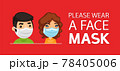 Please Wear a Face Mask Red Poster 78405006