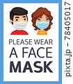 Please Wear a Face Mask Poster 78405017