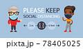 Please Keep Social Distancing Horizontal Poster 78405025