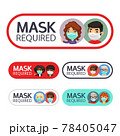 Mask Required Signs Set with People 78405047