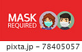 Mask Required Red Sign with People 78405057
