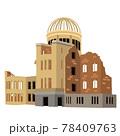 原爆ドームのイラスト 78409763