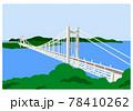 瀬戸大橋のイラスト 78410262