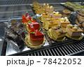 オーストラリア、メルボルンのケーキ 78422052
