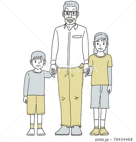 祖父と孫 78434468