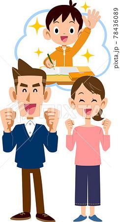 成績優秀な男の子と笑顔の両親の全身イラスト 78436089