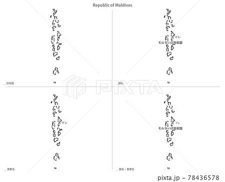 白地図-アジア-モルディブ共和国 78436578