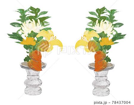 仏様用 花立てに供花 一対 78437004