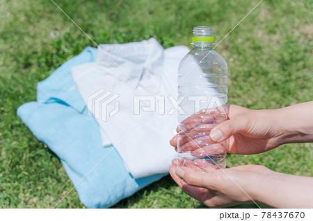 ペットボトル SDGs リサイクル 78437670