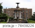 鶴舞公園 噴水と公会堂 78438226