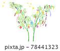 たなばたの笹飾りと短冊、星の水彩イラスト 78441323
